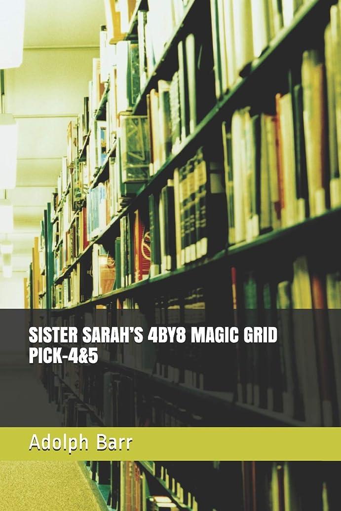 アンタゴニスト出身地写真を描くSISTER SARAH'S 4BY8 MAGIC GRID PICK 4
