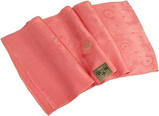 【さらさ】 草木染 正絹 帯揚げ ワンポイントの刺繍入り ah-58 (46桃)