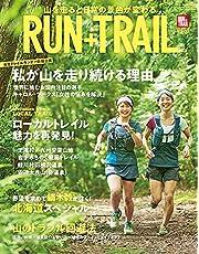 RUN+TRAIL - ランプラストレイル - Vol. 50