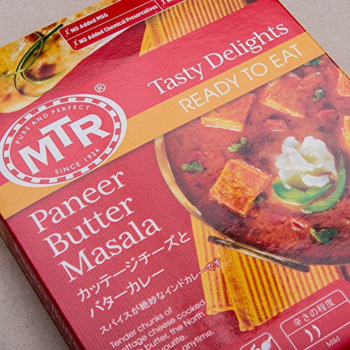 MTR パニールバターマサラ 300g ×10個 カッテージチーズとバターカレー チーズ インドカレー カレー
