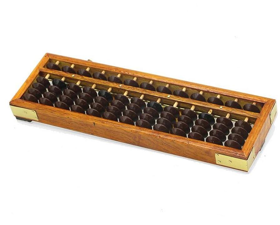 エンジントランペット脅威1pcs Chinese Traditional abacus-wooden数学計算ツールCalculater Pupil算術キット(ブラウン)