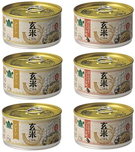 トーヨーフーズ 玄米ごはん 6缶アソートセット (175g×6)