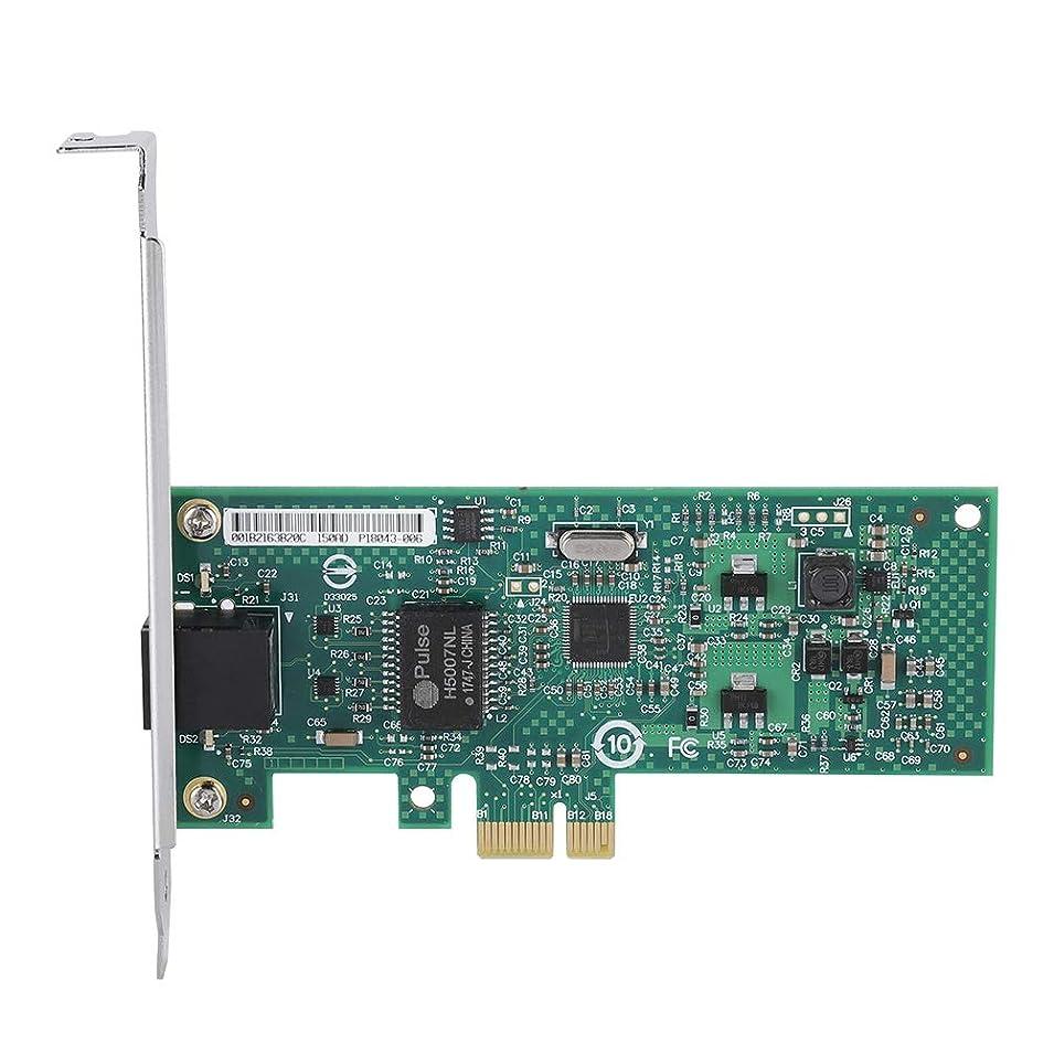 キルスオーク静めるネットワークカード Acouto インターフェースカード PCI-Express INTEL 82574L用 ギガビットカード 1000Mbps NIC LED ネットワークアダプタ Win2000/XP/Win7/Win8/Win10/DOS/Linux用