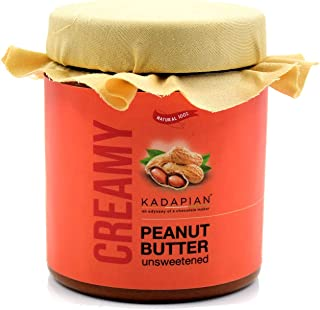KADAPIAN Peanut Butter Unsweetened(Creamy) 200grams (Slow Roasted, Non-GMO, Gluten Free, Vegan)