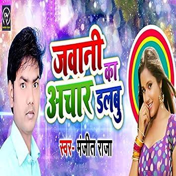 Jawani Ka Achar Dalbu