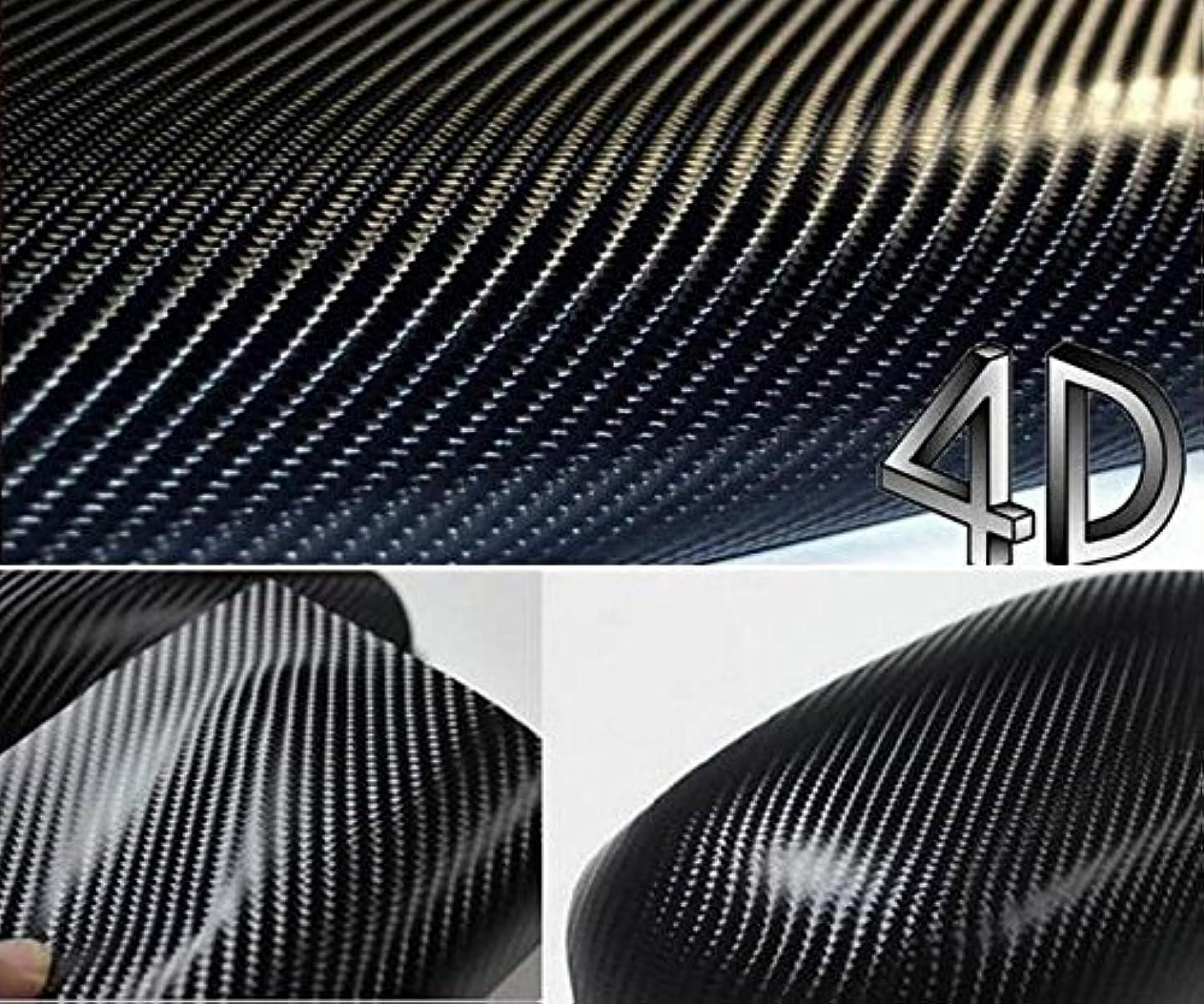 DIYAH 4D Black Carbon Fiber Vinyl Wrap Sticker with Air Realease Bubble Free anti-wrinkle 12