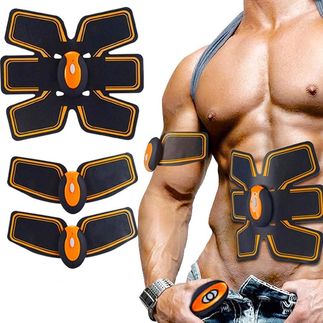 発表レイプ安全でないEmsワイヤレスヒップトレーナーリモートusb電気腹筋刺激装置フィットネスバトットバットトナーリフティング痩身マッサージャー