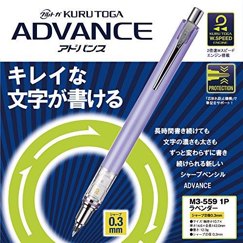 三菱鉛筆シャープペンクルトガアドバンス0.3mmラベンダーM3-5591P.34