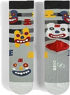 Dido´s, MARSLAB ® Calcetines altos con dibujos hombre y mujer, estampados originales para invierno y verano con cuadros famosos, divertidos. Diseños atractivos y elegantes. Calcetines frikis