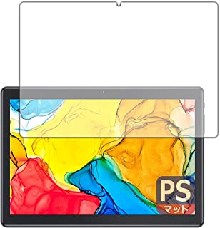 PDA工房 Dragon Touch MAX10 PLUS PerfectShield 保護 フィルム 反射低減 防指紋 日本製