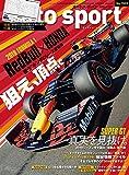 auto sport - オートスポーツ - 2019年 4/12号 No.1503