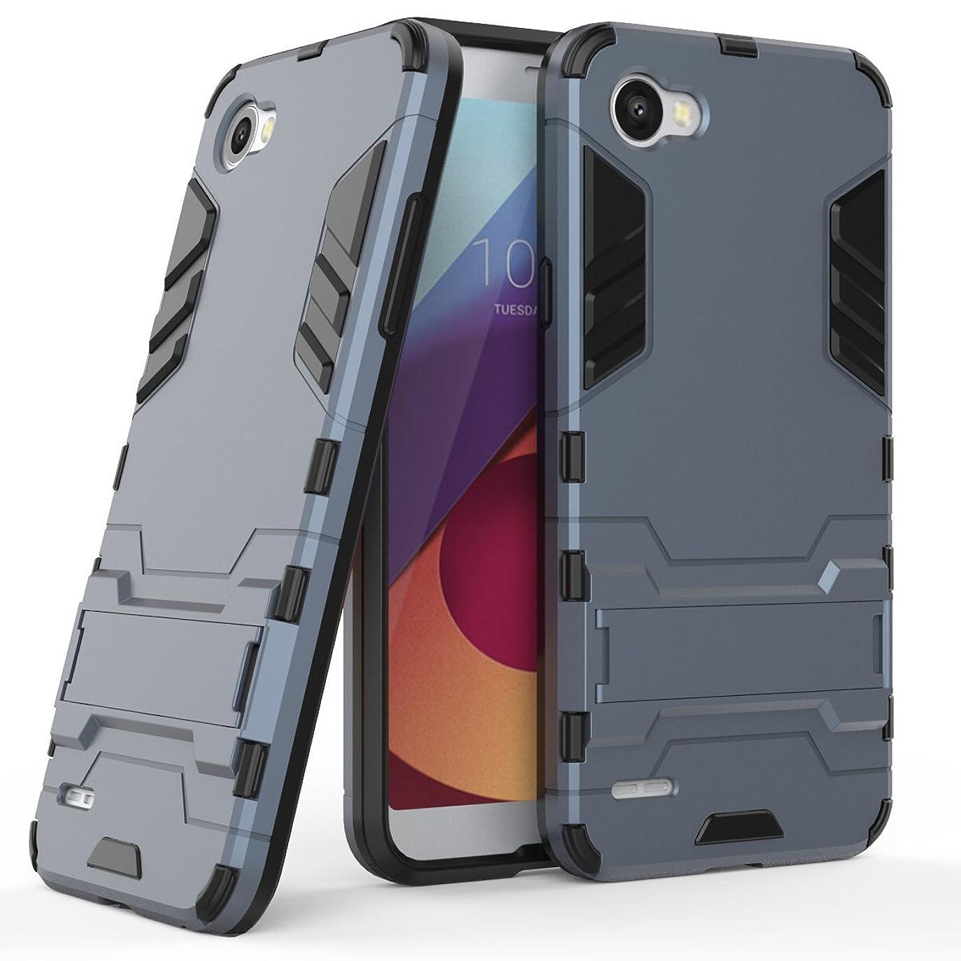 エンドテーブルブロックハンサムOugger LG Q6 / M700N / M700A カバー ケース エクストリーム保護 衝撃吸収性 [スタンド] 鎧 硬い PC + ソフト TPU 緩衝ゴム 2in1 カバー (黒)