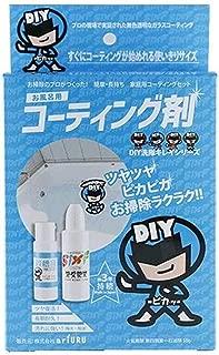 ピー・エフ・シー(PFC) ホーロー浴槽・FRP・人工大理石用ガラスコーティング剤 クリア 13×5×22 0