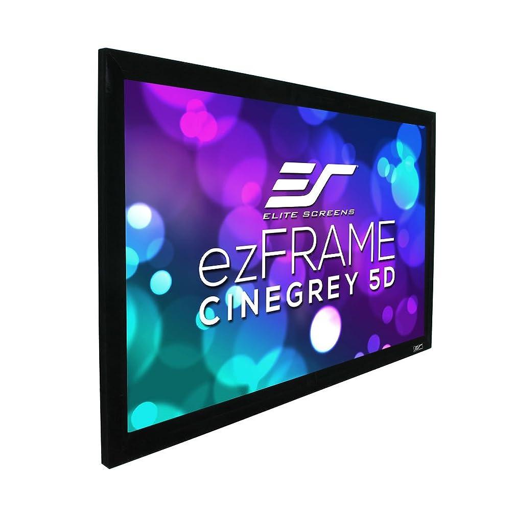 Elite Screens ezFrame CineGrey 5D, 150