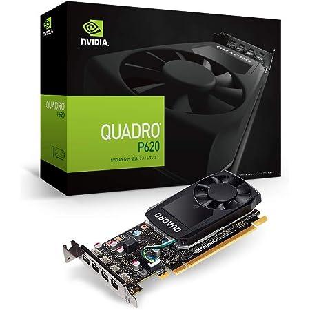 ELSA NVIDIA Quadro P620 v2 EQP620-2GER2 VD7140