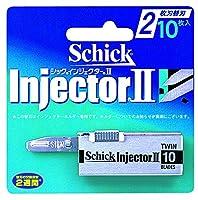 シック Schick インジェクターII替刃(10枚入り)