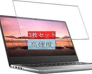 3枚 Sukix フィルム 、 Dell Inspiron 14 5000 5480 2018年10月モデル 14 インチ 向けの 液晶保護フィルム 保護フィルム シート シール(非 ガラスフィルム 強化ガラス ガラス ケース カバー ) 修繕版