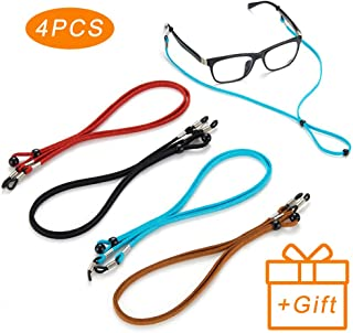 4PCS Premium Eyeglass String Holder Straps - Adjustable Eyewear Retainer Cord - Sunglasses Strap - Glasses Chains Lanyards for Men Women and Kids