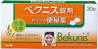 【指定第2類医薬品】ベクニスドラッジェPTP 30錠