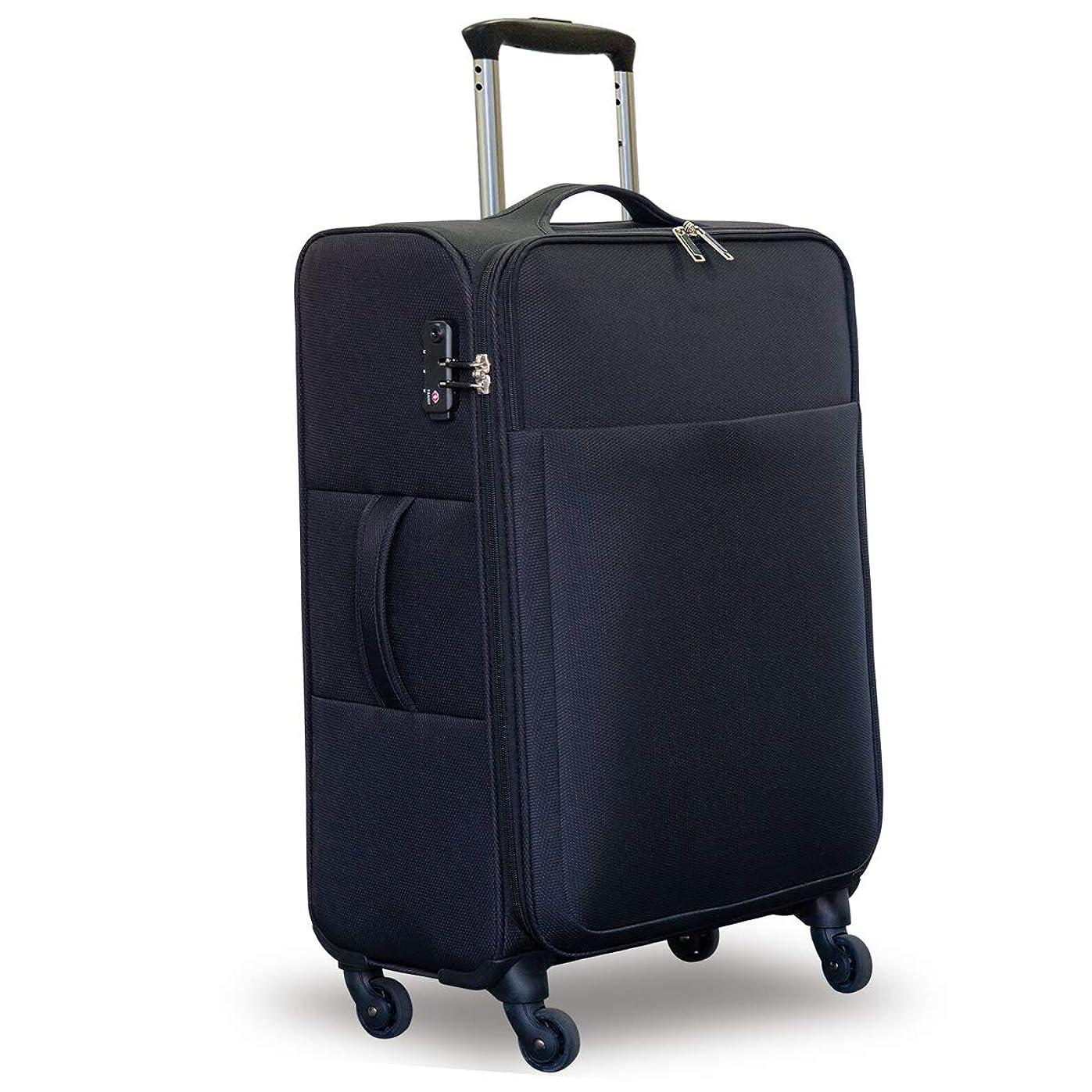 調和ほんの群れFIELDOOR TSAロック搭載 ソフトキャリーケース トラベルスーツケース 軽量 外ポケット 耐衝撃 撥水