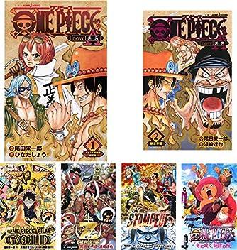 小説版 ONE PIECE 11冊セット (JUMP jBOOKS)