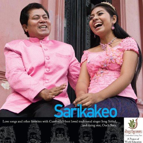 Ti Krong Kep (Feat. Ieng Pheakdey Samsang)