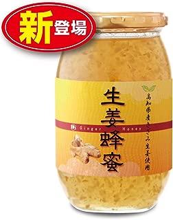 久保養蜂園 生姜蜂蜜 400g 高知県産きざみ生姜使用