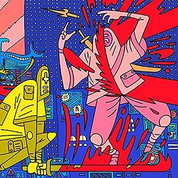 Bushido Rave (Remixes)