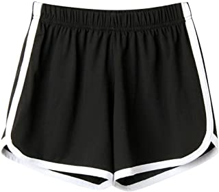 Women Sport Yoga Pants,Jchen(TM) Ladies Teen Girl Summer Solid Color Striped Beach Sport Running Gym Shorts Pants (M, Black)