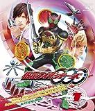 仮面ライダーOOO(オーズ) VOL.1[Blu-ray/ブルーレイ]