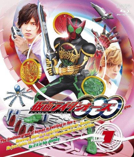 仮面ライダーOOO(オーズ) VOL.1 [Blu-ray]