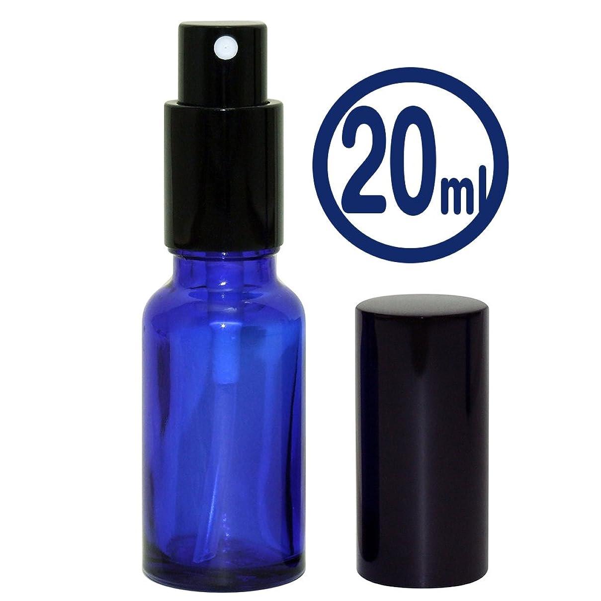 寸前すばらしいです革命的ガレージ?ゼロ 遮光ガラス瓶 スプレータイプ【青】 20ml/GZSQ12/スプレーボトル/アトマイザー/アロマ保存(青20ml)