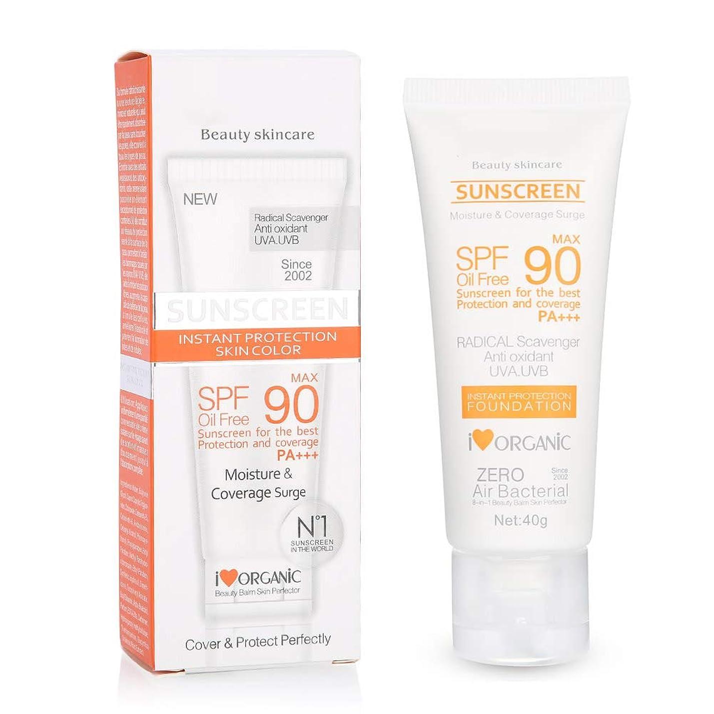 ビタミン脳許可する日焼け止めクリーム、日焼け止めクリームSPF50 +日焼け止めクリームは、日光や日焼けを防ぐために強い日差し、紫外線を遮断することができます。