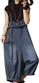 PFD Women Casual Loose Fashion Denim Jumpsuits Rompers Jeans Harem Bloomers Ultra Low Crotch Wide Leg Distressed