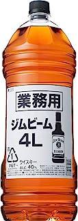 ジムビーム ホワイト 業務用 ペットボトル 40度 4000ml (4L)