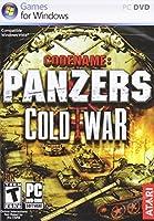 Panzers Phase 2 PC by Atari [並行輸入品]