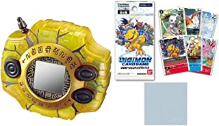 Digimon Adventure Kizuna Complete Selection Animation Digivice Last Evolution & Digimon Card Pack Ver.0.0 & LCD Cleaner Cloth Set