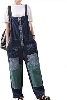 Women Casual Loose Buttoned up Jumpsuits Color Block Patched Distressed Wide Leg Denim Pants/Pockets PLT