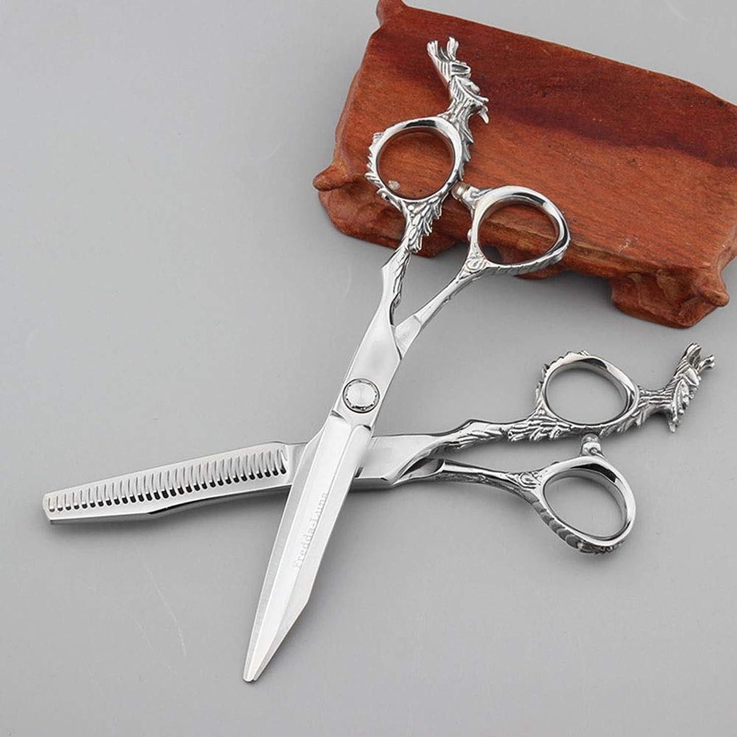 引退した上流のアーティキュレーション6インチドラゴン型彫刻ハンドルデザイン、美容院プロのヘアカットフラットシザー+歯シザーセット モデリングツール (色 : Silver)