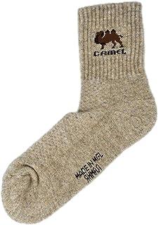 ウール100%使用 モンゴル産 暖かいソックス(チクチクしないのが嬉しい保温性の高い)2色 アウトドア、雪山、寒冷地、冷え症の方にです。