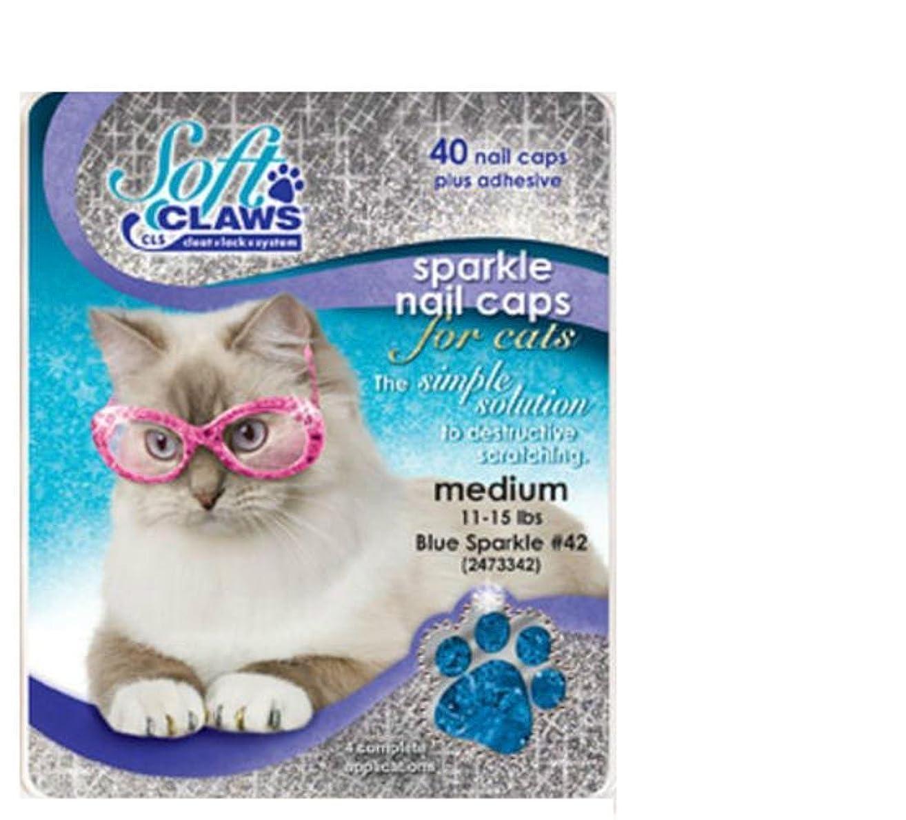 Feline Soft Claw Nail Caps, Medium, Blue Sparkle