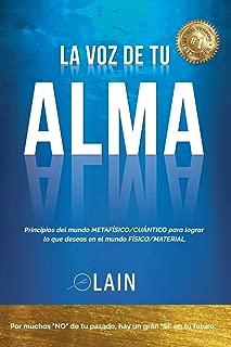 alma audio
