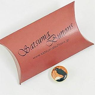 SatsumaButtons(薩摩ボタン)サツマボタン(15mm)単品【カラス】SBB1-117