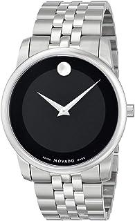 Movado Museum 0606504 Stainless Steel Bracelet Men's Watch