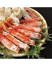 シーフード本舗 カット済み たらばがに 1kg 3~4人前 タラバ ボイル ゆでガニ 調理済み 鍋 BBQ 忘年会 お歳暮 蟹 たらば ギフ