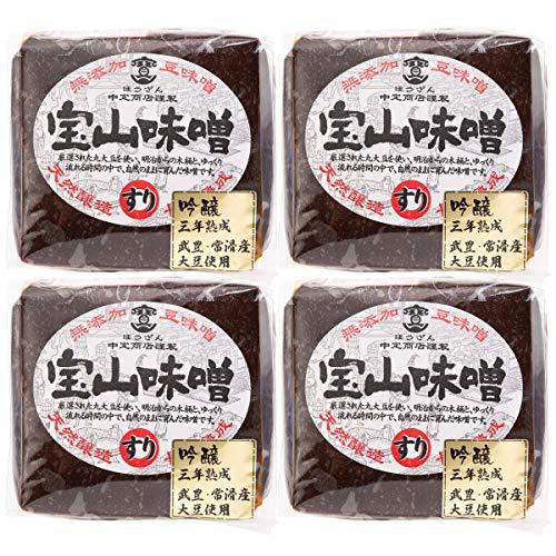 宝山味噌 吟醸すり4個セット 〔600g×4〕 愛知県 調味料 中定商店