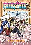 Fairy Tail - Volume - 40