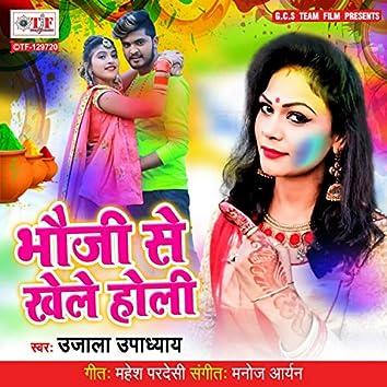 Bhauji Se Khele Holi