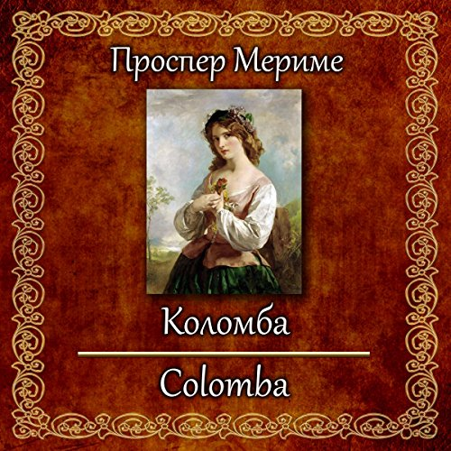 Kolomba audiobook cover art