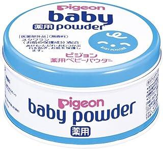 ピジョン 薬用ベビーパウダー ブルー缶 150g [医薬部外品]